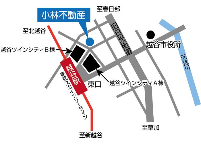 小林不動産様アクセス地図