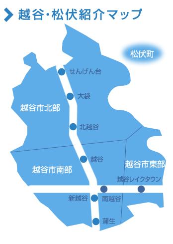 koshigayamap